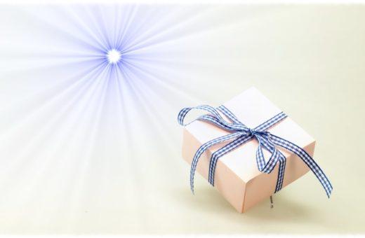 atto-di-donazione